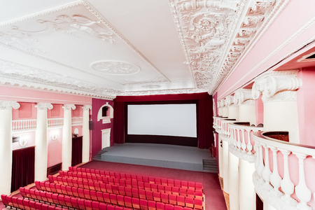 homeland: Saint Petersburg, Russia - September 8 2014. Cinema Interior Rodina (Homeland) in St. Petersburg.