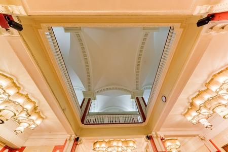 """grecas: San Petersburgo, Rusia - Septiembre 8 de 2014. Interior cine """"Rodina"""" ( """"Patria"""") en San Petersburgo."""