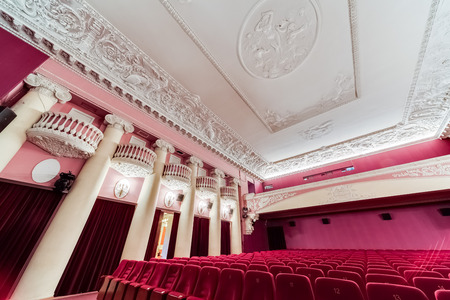 moulding: Saint Petersburg, Russia - September 8 2014. Cinema Interior Rodina (Homeland) in St. Petersburg.