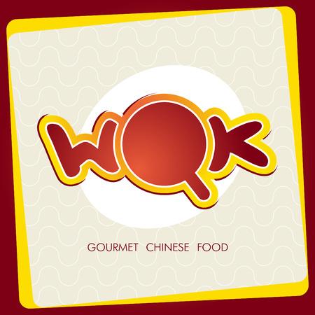 wok: Wok icon