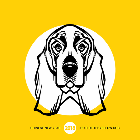 Basset Hound. 2018 Happy New Year greeting card. Chinese New Year of the dog. Vector illustration