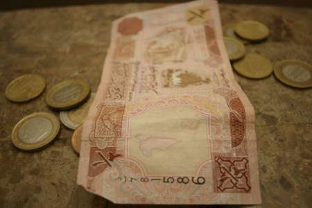 dinar: Half Dinar on coins Stock Photo
