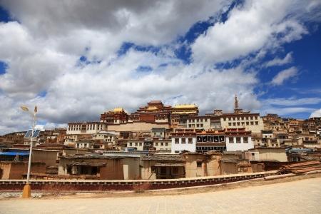 Monastero di Songzanlin in Zhongdian (Shangri-La), il Yunnan, Cina Archivio Fotografico - 18540201
