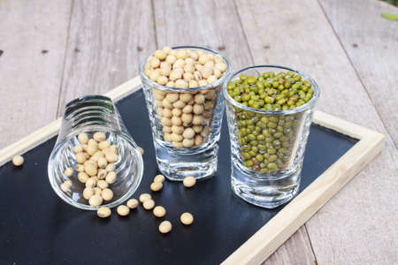 soy bean: soy bean and mung bean in glass Stock Photo