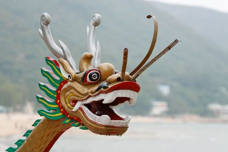 A Chinese dragon head of a dragon boat Stock Photo