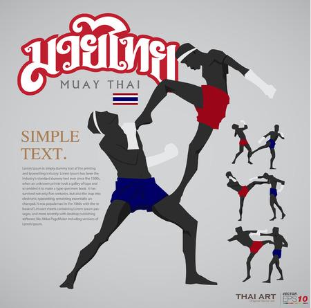 thai arts: Muay Thai
