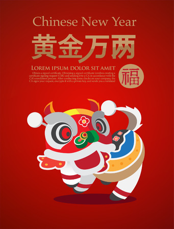 horse care: Chinese New Year Paper Graphics with chinese lion Mascot.