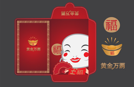chiness: Vector Chinese New Year Money Packets Translation chiness new year.