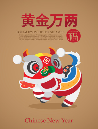 chiness: Vector Chinese New Year Paper Graphics. chiness lion Mascot. Illustration