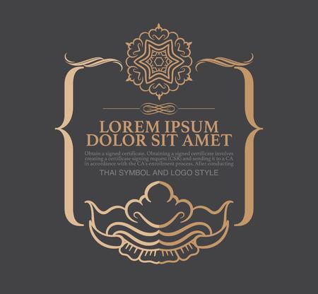 Vector art thai avec copie espace pour le texte dans le style de ligne de la mode mono - élément de l'art en couleur dorée et noire. Banque d'images - 38890455