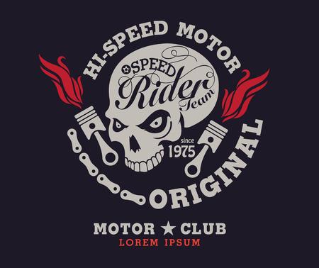 モーターのロゴのグラフィック デザイン。ロゴ、ステッカー、ラベル、腕  イラスト・ベクター素材