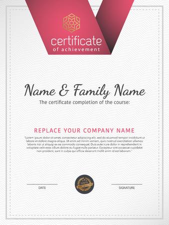 Certificate template. 向量圖像