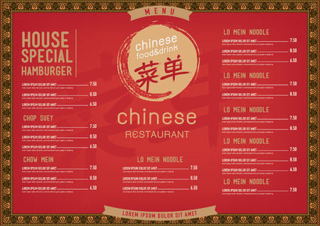 vector china food restaurant menu template.