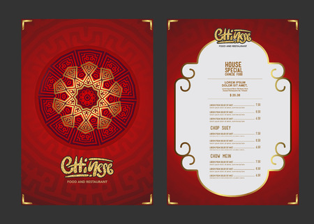 chinese food: china food restaurant menu template.