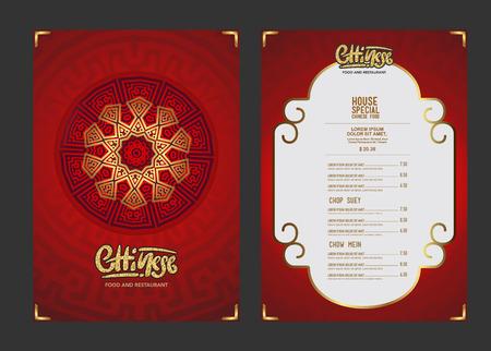 china food restaurant menu template.
