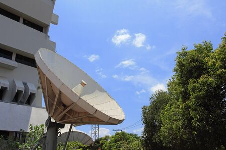 parabolic: Satellite dish very Large
