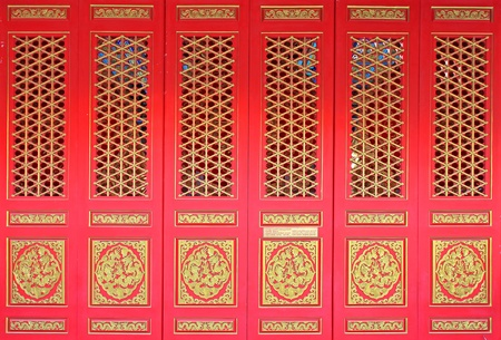 chinese temple: Golden Dragon Chinese door Stock Photo
