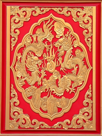 muralla china: Golden Dragon Chinese textura Foto de archivo