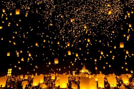 Yee Peng Firework Festival in Chiangmai Thailand  photo