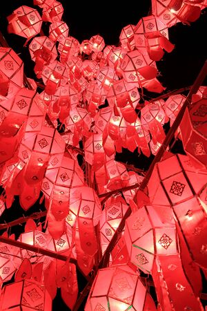 Lantern Festival or Yee Peng Festival or Chinese New Year photo