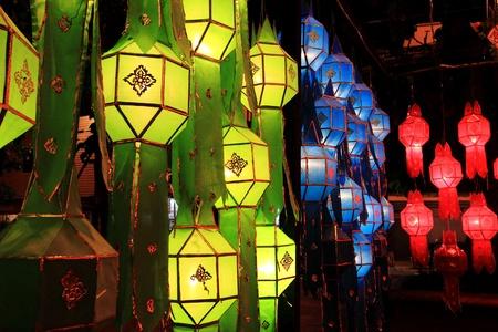 papierlaterne: Laternenfest oder Yee Peng Festival oder Chinese New Year Lizenzfreie Bilder