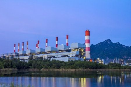 Coal power plant at dusk photo