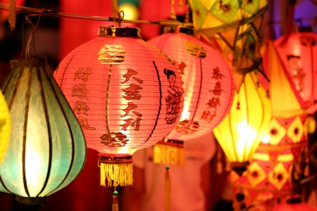 colorful lantern: chinese lantern  Stock Photo