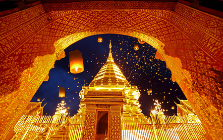chiang mai: Night view Doi Suthep Chiang Mai, Thailand