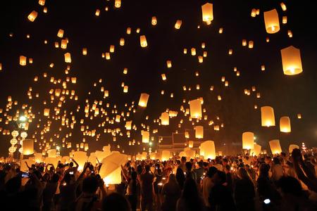yeepeng: Floating lantern, YeePeng,Firework Festival in Chiangmai Thailand Stock Photo
