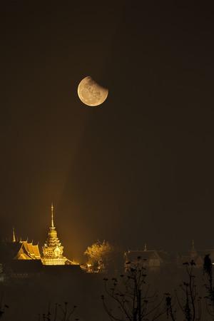 Wat Phra that Doi Saket with Moon Eclipse, Chiang mai Thailand photo