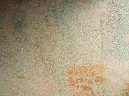 rough: Vintage of concrete wall  Stock Photo