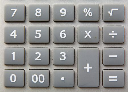 denote: calculator Stock Photo
