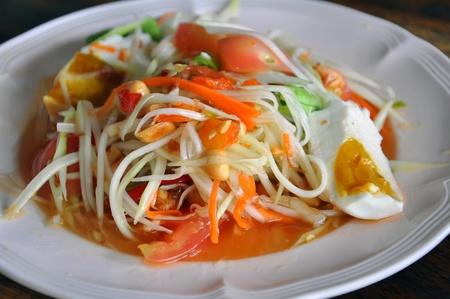 green papaya salad photo