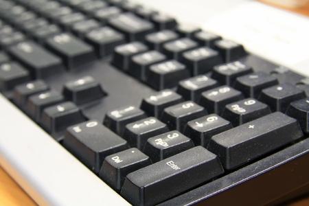 Computer equipment photo
