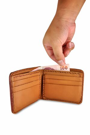 Brown leather wallet with money and Clipping Part Stock Photo - 17207747