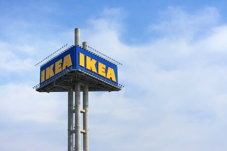 retailer: Samut Prakan, Thailand - July 28, 2016: IKEA logo at Mega Bangna Shopping center, IKEA is the worlds largest furniture retailer, Founded in Sweden in 1943