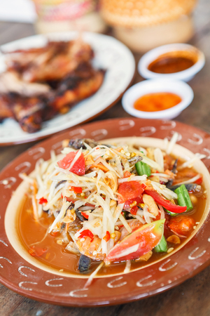 somtum: Famous Thai food, papaya salad or what we called Somtum in Thai. thai food.