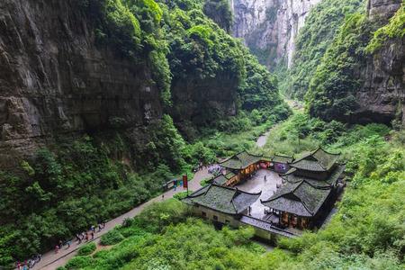Chongqing Wulong, CHINA - May 9, 2019 : Three Natural Bridges National Geopark (Tian Keng San Qiao) is a UNESCO world heritage of Wulong in Chongqing, China.