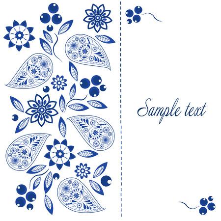 bilberry: Ornate Paisley Pattern Doodle Vector Design on White Illustration