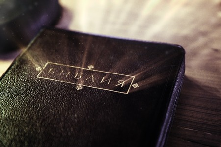 bible with shallow depth of field