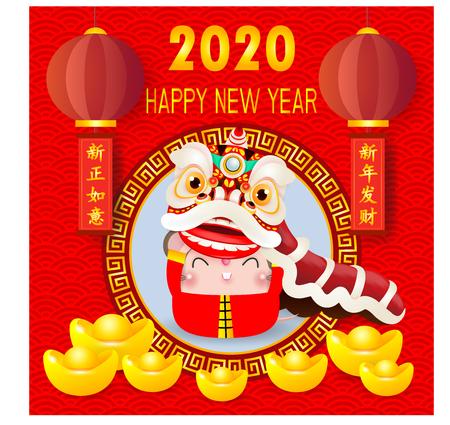 Feliz año nuevo chino 2020 del zodíaco de la rata, la pequeña rata realiza la danza del león del año nuevo chino, fondo de color rojo para tarjetas de felicitación con rata linda ilustración vectorial