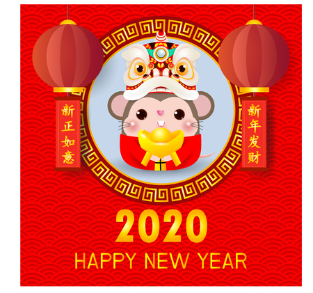 Happy Chinese new year 2020 of the rat zodiac, Little rat with Lion Dance Head holding Chinese gold, red color Background for greetings card with cute rat Vector illustration