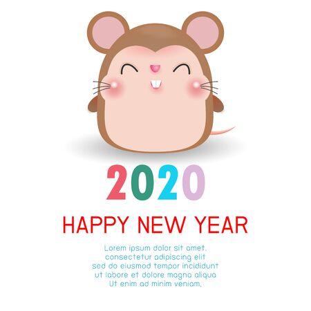 Feliz año nuevo 2020. Año nuevo chino. El año de la rata. Tarjeta de felicitación de feliz año nuevo con rata linda, ilustración de fondo Vector