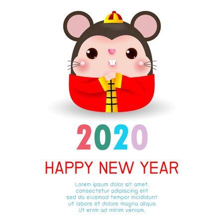 Feliz año nuevo 2020. Año nuevo chino. El año de la rata. Tarjeta de felicitación de feliz año nuevo con rata linda, ilustración de fondo Vector Ilustración de vector