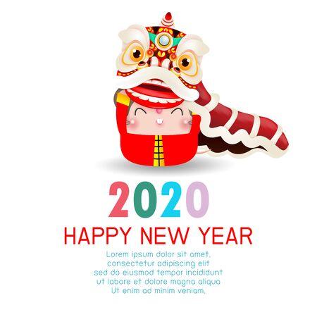 Feliz año nuevo 2020. Año nuevo chino. El año de la rata. Tarjeta de felicitación de feliz año nuevo con linda rata realiza danza del león, vector de ilustración de fondo