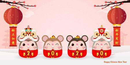 Cuatro pequeñas ratas con un cartel dorado, Feliz año nuevo 2020 año del zodíaco de la rata, Ilustración de vector aislado de dibujos animados, Traducción: Saludos del Año Nuevo. Deseándote todo el éxito y la riqueza