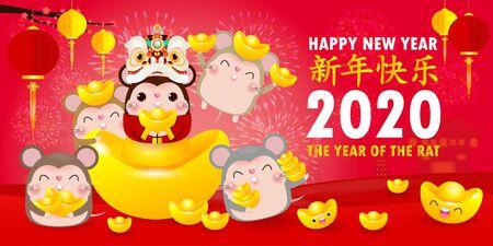 Feliz año nuevo chino tarjeta de felicitación. Grupo de rata sosteniendo oro chino, Feliz año nuevo 2020 año del zodíaco rata aislado sobre fondo rojo, Traducción: Feliz año nuevo. Ilustración de vector