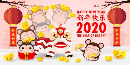 Feliz año nuevo chino 2020 del diseño del cartel del zodiaco de la rata con rata, petardo y danza del león. Pequeña rata que sostiene el oro chino, tarjeta de felicitación aislada en el fondo, traducción: Feliz año nuevo.