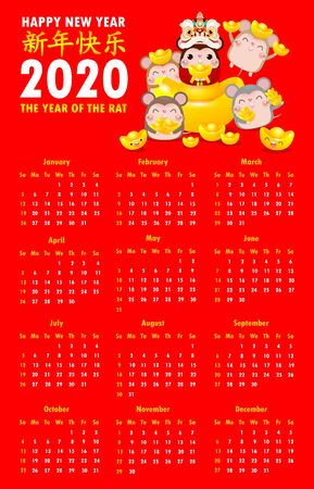 Calendar 2020. Chinese new year.  Year of the rat. Concept with of asian holidays. Week starts on Sunday. Calendar design Template of calendar. Illustrations Vector