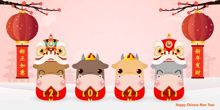 Four little ox holding a sign golden, Happy new year 2021 year of the ox zodiac, Cartoon isolated vector illustration, Translation: Greetings of the New Year. Wishing you all success and wealth
